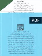 Aqeeda-Khatm-e-nubuwwat-AND -ISLAM-Pakistan-KAY-DUSHMAN.. 8394