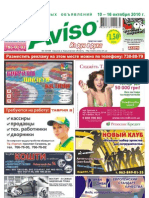 AvisoKharkov 488 Green Part