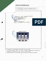 06016530-2006-05-03.pdf