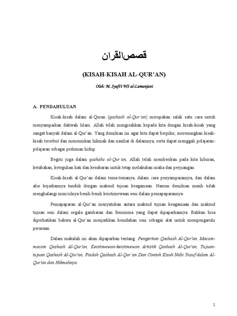 Ilmu Al Qur An Kisah Kisah Al Qur An Qashah Al Qur An Oleh M Syafi I Ws Al Lamunjani Makalah 2008