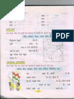Desh Hamara Exercise 2