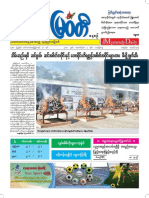 Myawady Daily Newspaper-5-10-2018