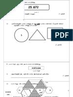 Maths Paper 2 Year5