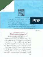 Aqeeda-Khatm-e-nubuwwat-AND SIASAT  8435