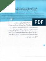 Aqeeda-Khatm-e-nubuwwat-AND -ISLAM-Pakistan-KAY-DUSHMAN.. 8455