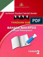 panduan-guru-bm-thn-2-sk.pdf