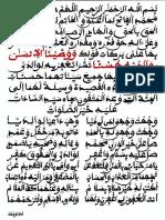 Wawasaynaa.pdf