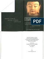 Dr Peter D. Santina - Fundamentals of Buddhism