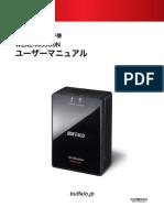 wlae-ag300n_manual.pdf
