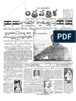 15-August-1947 News Paper.pdf