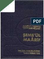 95362558-_350_EMS-UL-MAAR_304_F-_304_NDEX (1).pdf