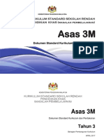 023 DSKP KSSR SEMAKAN 2017 MASALAH PEMBELAJARAN ASAS 3M TAHUN 3.pdf
