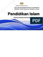 025 Dskp Kssr Semakan 2017 Masalah Pembelajaran Pendidikan Islam Tahun 3