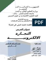 commerce_electronique.doc