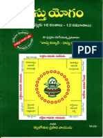 Telugu Vastu