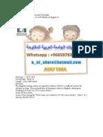 حل , u214b واجب , u214b 00966597837185 < حلول واجبات الجامعـة العربية المفتوحة