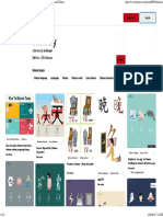 264 best Chineasy images on Pinterest _ Chinese language, Languages and Chinese.pdf
