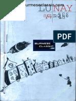 အခ်ိဳ႔ျမစ္ (လူေန).pdf