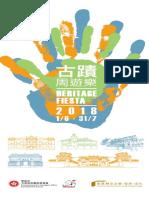 HF 2018 Booklet Digital FINAL