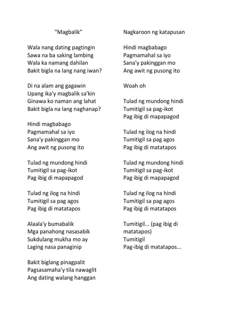 wala ng dating pagtingin texty