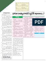 3489Indian Polity.pdf