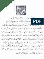 Aurat Par Tashadud |/Woman PunishmenT 8494