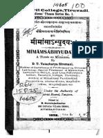 Mimamsa Abhyudaya - D T Tatacharya Siromani