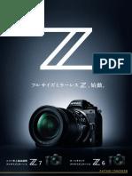 Www.nikon-image.com Z7 Z6