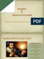 008 keppler