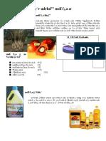 Palm Oil Leaflet