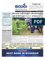Myanma Alinn Daily_  08 Oct 2018 Newpapers.pdf