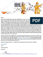 Manu Smriti by Dr Surender Kumar