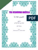 Tri Osnovna Nacela - Muhammed b. Abdulvehhab