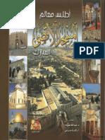 أطلس المسجد الأقصى المبارك.pdf