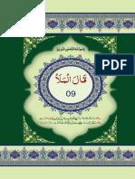 Para - 9.pdf