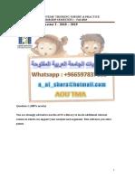 #حل t205a واجب t205a 00966597837185 حل واجبات t205a الجامعة العربية المفتوحة