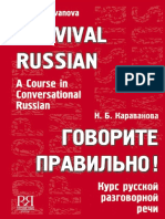 04_Survival_Russian_a_course_in_conversa.pdf