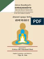 Smayasara-Kundakunda Acharya
