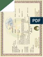 NAFFCO - Certificate
