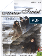 Black_Cat_2_www.frenglish.ru_Oliver_Twist.pdf