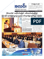 Myanma Alinn Daily_  09 Oct 2018 Newpapers.pdf