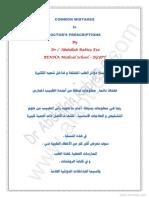 download-pdf-ebooks.org-kupd-5214.pdf