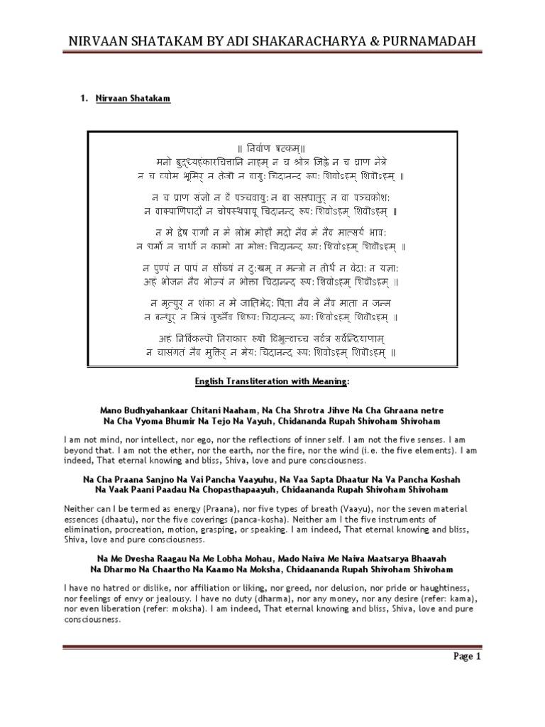 nirvaan_shatakam religious faiths hindu philosophy