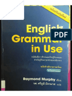 Emglish Grammar in Use by Ramond Murphy Thai