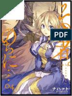 Sonomono PDF- 4