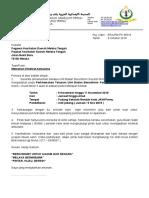 Surat Mohon Ambulans