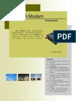 HSUPA Modem DataSheet V3.00 Chn
