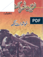 449_train-to-pakistan-bookspk.pdf