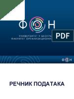 UIS_Recnik Podataka 2018