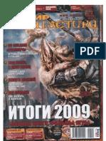 MF-2009-02